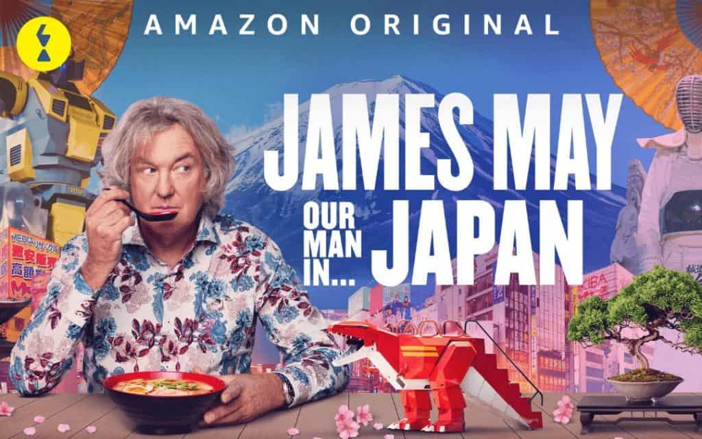 جايمس ماي - رجلنا في اليابان بوستر